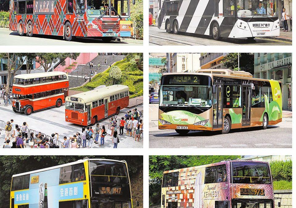 Hong Kong Bus Paparazzi Stalk Their Prey